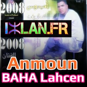 Anmoun Anmoun