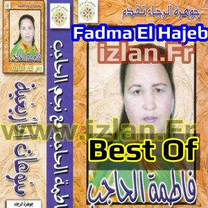 Best of Fadma elhajeb