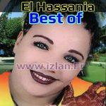 best of hassania best of el hassania sur izlan.fr lhassania elhassania el7assanya elhassanya hasania alhassania 2016 2015 sur Izlan.Fr