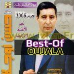 best of oujla oujalla hassan hassan oujlla oujla ojlla ojla 2016 2015 sur izlan sur www.izlan.fr