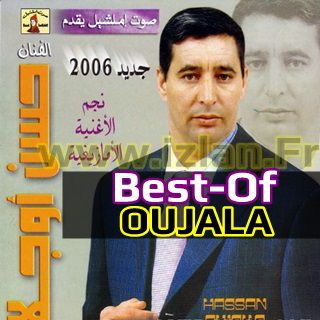 Best Of Oujla