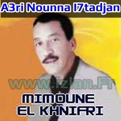 A3ri Nounna