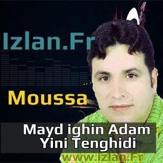 Mayd ighin