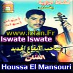 houssa el mansouri iswate iswate sur www.izlan.Fr