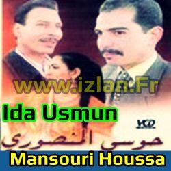 houssa mansouri ida usmun www.izlan.fr