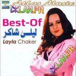 laila chakir best of laila chaker www.izlan.fr