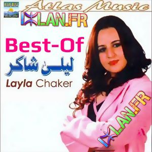 Laila Chakir Best Of