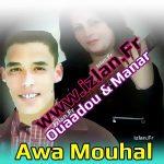 Mustapha ouadou et cheba Manar mouhal