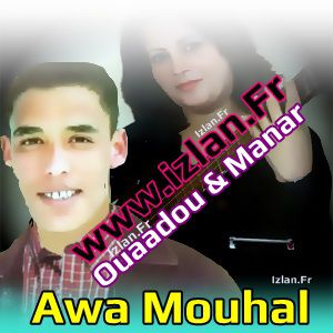 Manar Mouhal