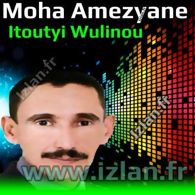 Itoutyi Woulinou