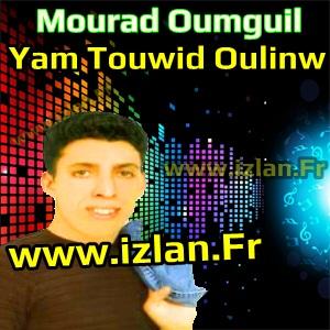 Touwid Oulinw