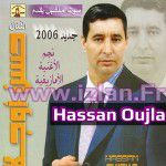 Ecouter hassan oujla sur www.izlan.fr