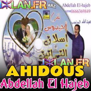 AHIDOUS ISLANE El hajeb ABDELLAH EL HAJEB AHIDOUS ISLANE IZLAN.FR