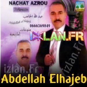 3dan Ghifi 3dan