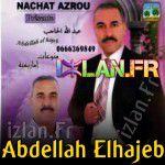 abdellah el hajeb abdellah elhajeb atlas amazigh izlan.fr
