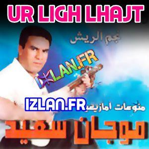 ur ligh lhajt said moujane loutar amazigh sur www.izlan.fr