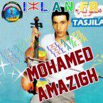 Mohamed Amazigh 2014 2015 sur Izlan.Fr