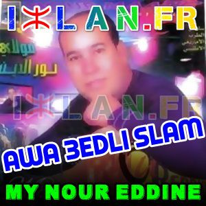 Awa 3edli Slam