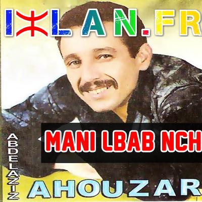 Mani Lbab Nch