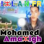 mohamed amazigh izlan.fr Nebda ayma Nebda