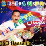 Lahcen Chibane & El Hassania 2015 guigh a3cha9 yigh a3cha9 tamedyazte imilchil