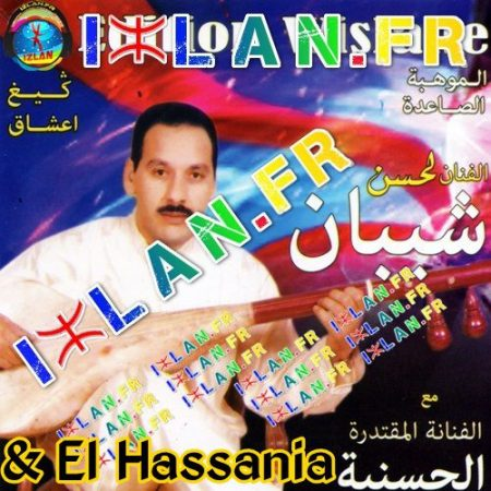 Lahcen Chibane & El Hassania 2015 guigh a3cha9 yigh a3cha9 tamedyazte imilchil
