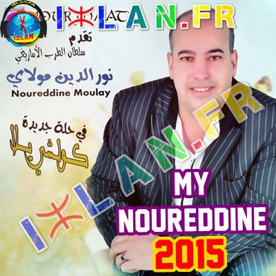 music noureddine moulay