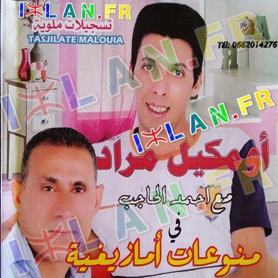 Safi Safi