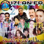 stars loutar & kamanja ahouzar oumguil rouicha maghni chrifa el hassania houssa46 kourda izlan.fr