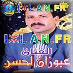 Abouzane lahcen abouzan lahcen 3bouzane Atlas Kamanja musique amazigh sur Izlan.fr izlan