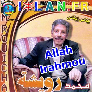 Rouicha Mohamed Inas Inas enas enas sur izlan.Fr izlan rwicha marhoum rouicha izlan musique amazigh