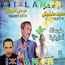 3afam A Tawarguit