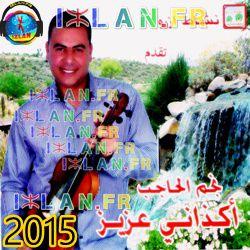Akdani Aziz Lkhir youfach l3ar najm el hajeb agdani aziz atlas kamanja akdany 3aziz izlan.fr 2015 2016