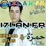 Hamza atlas & khadija atlas yach aymanou labas sur izlan musique amazigh