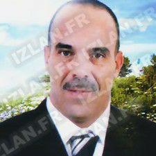 Oubouhou El Khenifri  أبوهو الخنيفري