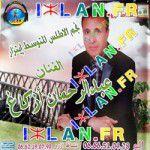 abderrahman Azouguagh azeggagh musique atlas itzer loutar lutar 2015 amazigh izlan.fr