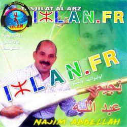 Iwalf Woulinou