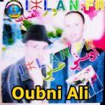 oubni ali awa digui li9nad, annigh yat terbat izlan musique amazigh ouben ali oubni ali 2015 noujoum lekbab l9bab sur izlan.Fr