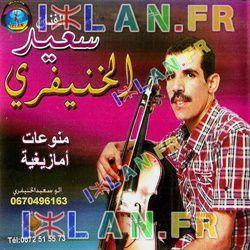 Mani L3ahd