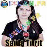 saida titrit sa3ida titrite saida thitrit atlas amazigh ahidous musique amazigh tamazight tv tamawayte tamawayte izlan.fr 2015 2016 2014