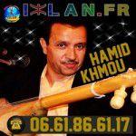 HAMID KHMOU musique amazigh hamid khemou sur izlan music amazigh loutar lwatra tamazight azawan 2015 2016 hamid khmo sur izlan.Fr