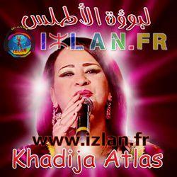 Khadija atlas sur izlan.fr Mchi Trid Nmoun , Hawl ghifi atlas amazigh kamanja 2016 2015 musique amazigh khadija atlas