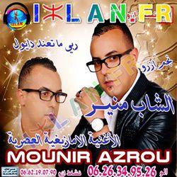 Mayta3nid Ayoul