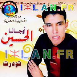 Oujana El Hocine sur izlan.Fr toudert tudert ay a3dawinw hayi musique amazigh oujana el housseine atlas kamanja 2015 2016