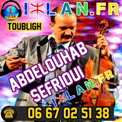 abdelwahab atlas abdelouhab sefrioui abdelouahab sefrou 2016 kamanja 2015 izlan musique amazigh abdel wahab abdelwahhab atlas izlan.Fr TOUBLIGH AYEMMA