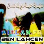 ben lahcen oumguil 2015 bellahssen, blahsen izlan musique amazigh our ihenna
