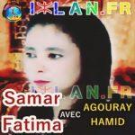 fatima samar hamid agouray 2015 izrinou magh a tallad adj lhem izlan agoray hamid samar fatima 2016 2014 2013 izlan.fr.jpg