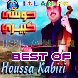 Houssa Kabiri Best Of