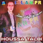 houssa talbi et nezha atlas our iwhin or iwhin 2015 2016 sur izlan