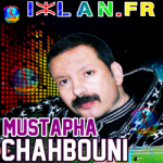 mustapha chahbouni chahboni 2015 2016 musique amazigh atlas loutar lwatra amazigh chhbouni chahboni sur izlan.Fr